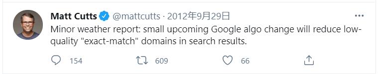 2012年に「Googleアルゴリズム」を変更