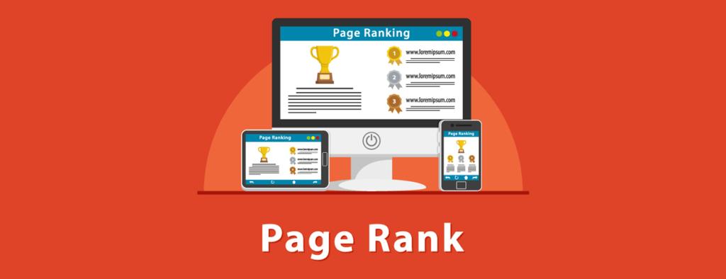 PageRank(ページランク)