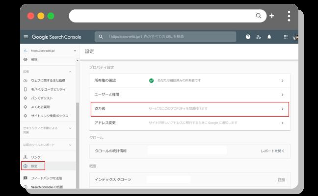 SearchConsoleに追加された新しい関連付け機能