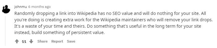 GoogleのWikipediaに関する回答