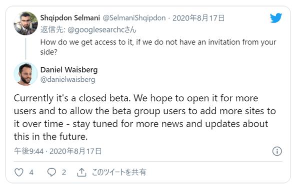 Googleアナリティクスチームの一員である「Daniel Waisberg」氏の公式Twitter