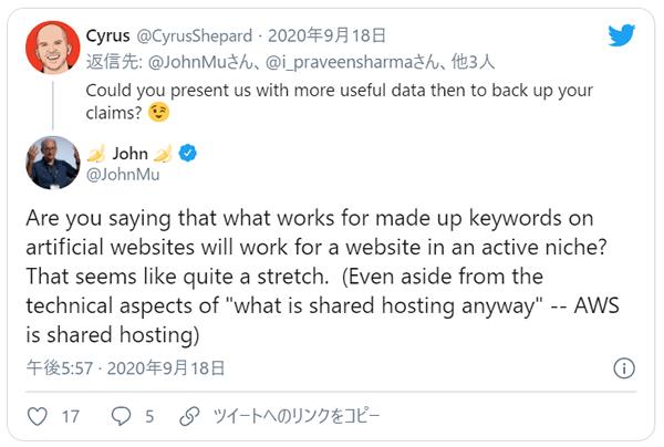 Googleのジョン・ミューラー氏のツイッター