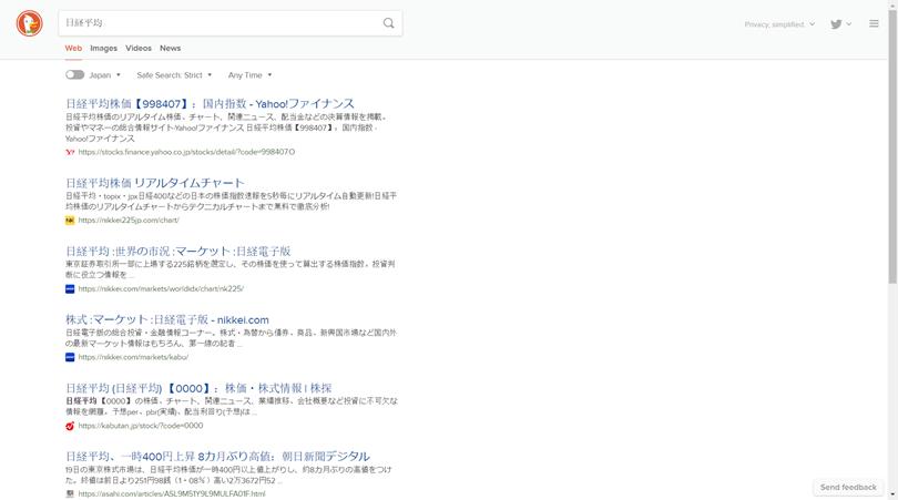 DuckDuckGo検索 日経平均