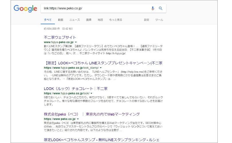 「Iink:」で検索